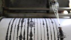 Σεισμός 4,2 Ρίχτερ κοντά στη Λαμία