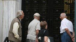 Ποιοι συνταξιούχοι θα πάρουν αύξηση με το νέο ασφαλιστικό