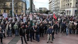 Πορεία του ΠΑΜΕ στο κέντρο της Αθήνας για το ασφαλιστικό