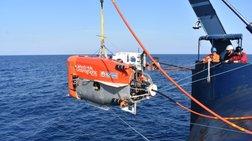 NASA σε Σαντορίνη: Υδροθερμικές «καμινάδες» στον βυθό του ηφαιστείου