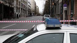 Κυκλοφοριακές ρυθμίσεις στην Πετρούπολη λόγω αγώνα δρόμου