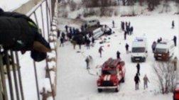 Τραγωδία στη Ρωσία: 19 νεκροί από πτώση λεωφορείου σε ποταμό