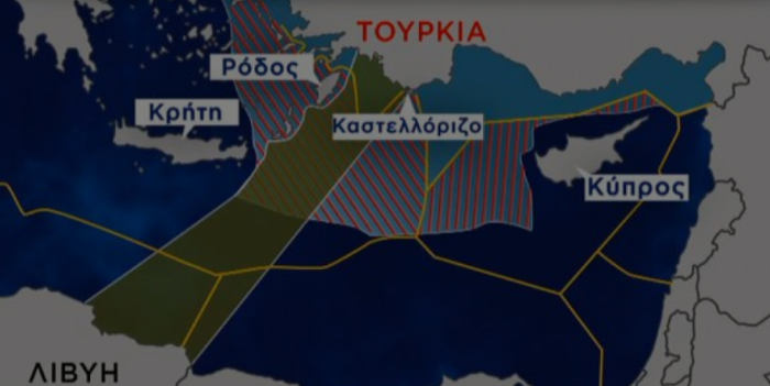 H Τουρκία «ονειρεύεται»  γεωτρήσεις νοτίως της Κρήτης