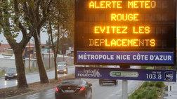 Τραγωδία στη Γαλλία: Έπεσε ελικόπτερο, νεκροί τρεις διασώστες