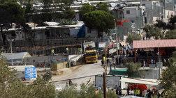Αντιδράσεις και στη Μυτιλήνη για τη δημιουργία κλειστής δομής μεταναστών