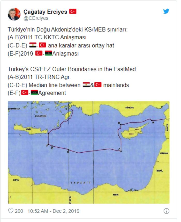 Αποκάλυψη: Αυτός είναι ο χάρτης της συμφωνίας Τουρκίας - Λιβύης - εικόνα 2