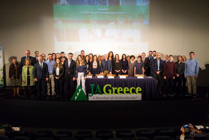 Η μαθητική επιχειρηματικότητα στο επίκεντρο με την Hμερίδα του JA Greece