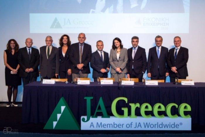 Η μαθητική επιχειρηματικότητα στο επίκεντρο με την Hμερίδα του JA Greece - εικόνα 2