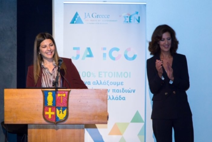 Η μαθητική επιχειρηματικότητα στο επίκεντρο με την Hμερίδα του JA Greece - εικόνα 5
