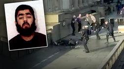 Η τελευταία φωτογραφία του τζιχαντιστή πριν την επίθεση στο Λονδίνο