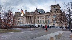 Γερμανία για συμφωνία Τουρκίας-Λιβύης: Δεν την έχουμε δει