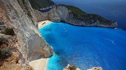 Η Ρωσία ψήφισε την Ελλάδα ως την καλύτερη χώρα για διακοπές