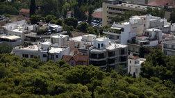 Προστασία α' κατοικίας: Μόλις 795 αιτήσεις σε πέντε μήνες