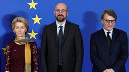 Μήνυμα Βρυξελλών σε Τουρκία: Σεβαστείτε το Διεθνές Δίκαιο