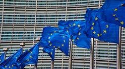 """""""Μπόνους"""" στην Ελλάδα 767 εκατομμύρια από το Eurogroup"""