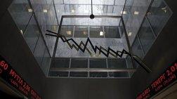 Χρηματιστήριο: Υπέκυψε στο τέλος στις τραπεζικές πιέσεις