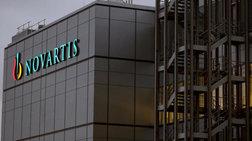 Novartis: Στις 12 Δεκεμβρίου η Ολομέλεια Εφετών -Οι δικογραφίες που αφορά
