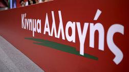 to-kinima-allagis-ftiaxnei-neolaia---anaxwma-ston-suriza