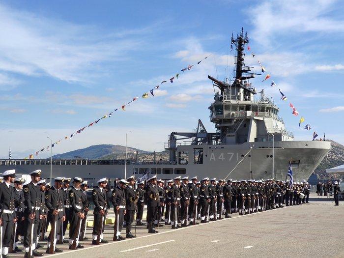 «Άτλαντας»: Αυτό είναι τo νέο πλοίο του Πολεμικού Ναυτικού