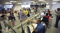 Στάση εργασίας και 24ωρη πανελλαδική απεργία στις τράπεζες