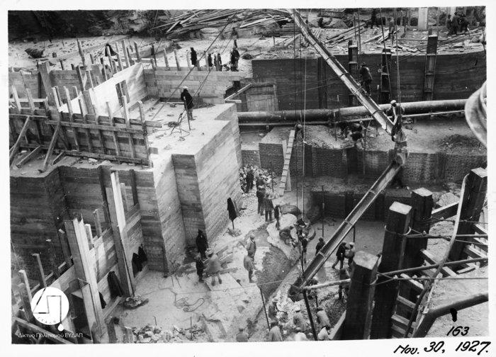 Στάδιο κατασκευής του Φράγματος Μαραθώνα, 1927Πηγή: Ιστορικό Αρχείο ΕΥΔΑΠ