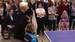 Η Κριστίν Λαγκάρντ παίζει πινγκ πονγκ με ταγιέρ