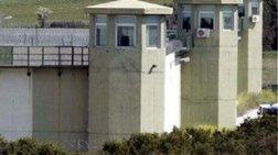 Δεν επέστρεψε κρατούμενος στις φυλακές Άμφισσας μετά την άδεια