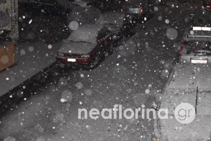Η πρόγνωση από το meteo του αστεροσκοπείου: Χιόνια & τσουχτερό κρύο - εικόνα 2