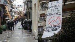 Ιωάννινα: Επέμβαση της Αστυνομίας σε κατάληψη -14 προσαγωγές [εικόνες]