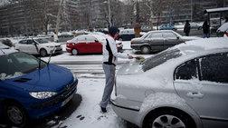 Συμβουλές για ασφαλή οδήγηση στην περίοδο του χειμώνα