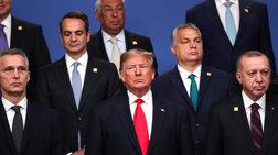 Kλειστό γεύμα Τραμπ με πρωθυπουργούς - Παρών ο Μητσοτάκης