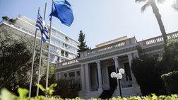 maksimou-gia-tsipra-prin-tin-sunantisi-me-erntogan-petakse-pali-laspi