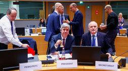 Διπλό κέρδος στο Eurogroup: Δόση και συζήτηση για επενδύσεις