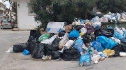 Ζάκυνθος: Εισαγγελέας για τα σκουπίδια - Ξεκίνησε η αποκομιδή