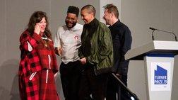 Το σπουδαίο βραβείο τέχνης Τέρνερ σε τέσσερις νικητές