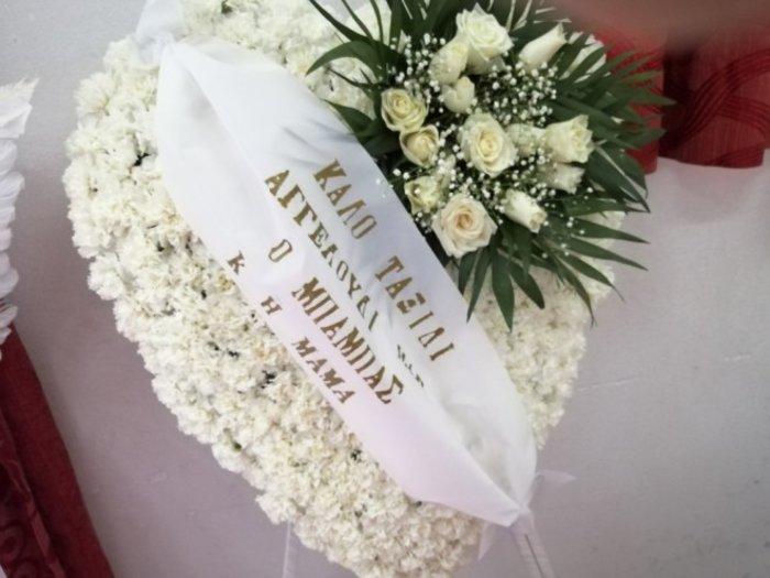Πόνος στην κηδεία του μικρού αγοριού στο Ιλιον-«Αγγελούδι μας...» [εικόνες]