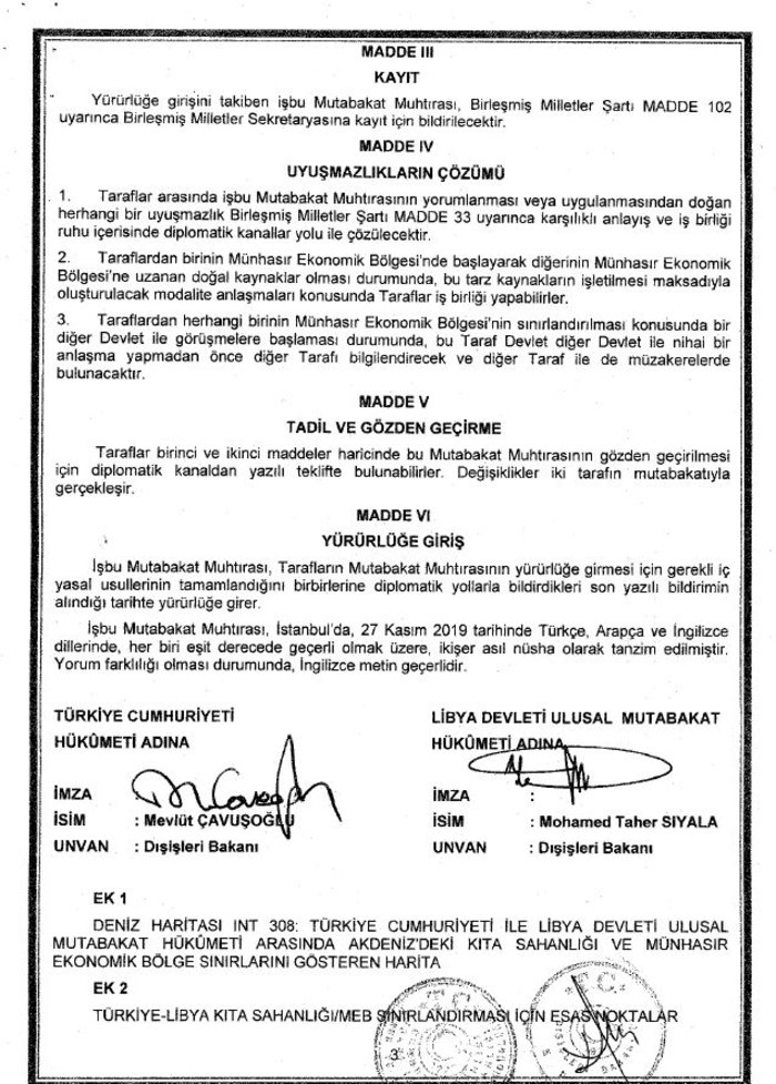 Στο ελληνικό υπουργείο Εξωτερικών η συμφωνία Τουρκίας - Λιβύης [έγγραφα] - εικόνα 2