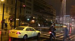 Ενα κιλό χασίς και μαχαίρια σε ταξί έξω από την ΑΣΟΕΕ