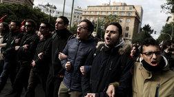 Πορεία φοιτητών στο κέντρο - κυκλοφοριακές ρυθμίσεις [εικόνες]