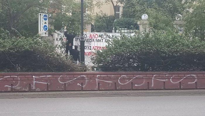 Ρουβίκωνας και φοιτητές έστησαν μικροφωνική στην ΑΣΟΕΕ - εικόνα 3