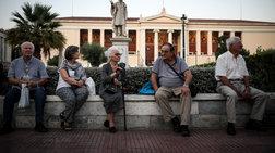 Ετσι οι φόροι κατάπιαν το εισόδημα των Ελλήνων - Την περίοδο των μνημονίων