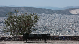 ΙΝΣΕΤΕ: 1,15 δισ. τα ετήσια έσοδα από μισθώσεις τύπου Airbnb στην Ελλάδα