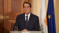 Αναστασιάδης: Παράνομο το μνημόνιο Τουρκίας - Λιβύης