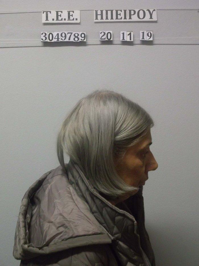 Γιάννενα: Αυτή είναι η Βουλγάρα που εξαπατούσε ηλικιωμένους - εικόνα 2
