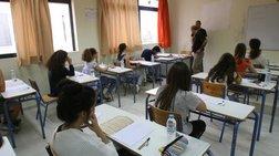 Πανελλαδικές: Αυτός είναι ο νέος τρόπος εξέτασης των μαθημάτων