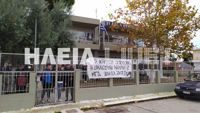 Καταλήψεις σχολείων σε Βόλο, Αγρίνιο, Ηλεία για Γρηγορόπουλο [εικόνες] - εικόνα 3