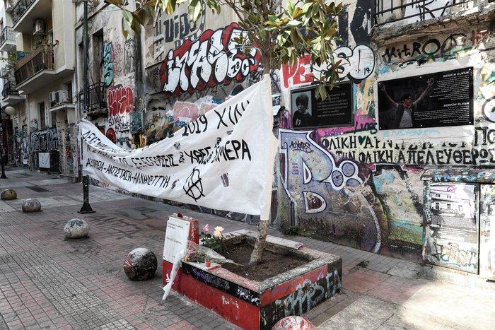 Πως είναι σήμερα το σημείο που δολοφονήθηκε ο Γρηγορόπουλος [εικόνες]