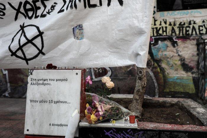Πως είναι σήμερα το σημείο που δολοφονήθηκε ο Γρηγορόπουλος [εικόνες] - εικόνα 2