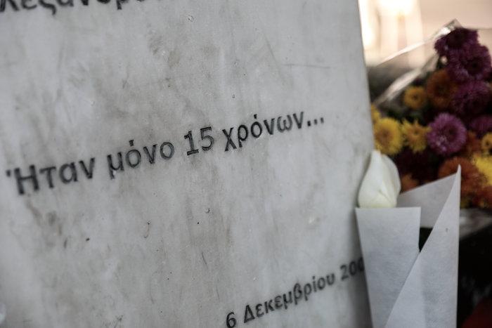 Πως είναι σήμερα το σημείο που δολοφονήθηκε ο Γρηγορόπουλος [εικόνες] - εικόνα 4