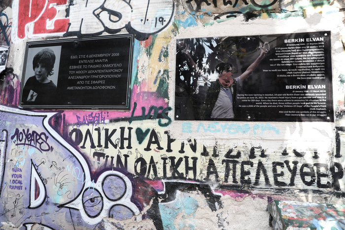 Πως είναι σήμερα το σημείο που δολοφονήθηκε ο Γρηγορόπουλος [εικόνες] - εικόνα 5